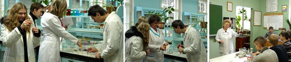 Хіміко-технологічний факультет 2